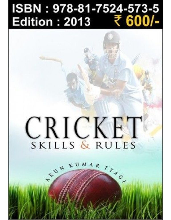skill Rules Cricket